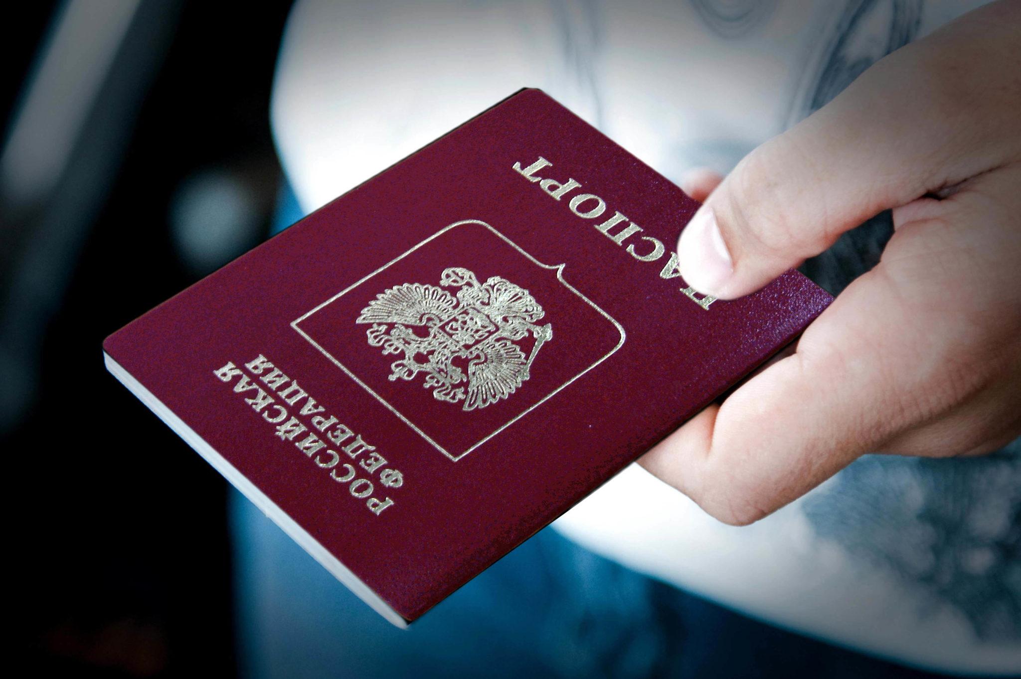 Оформление загран паспорта ребенку 14 лет в люберцах через мфц