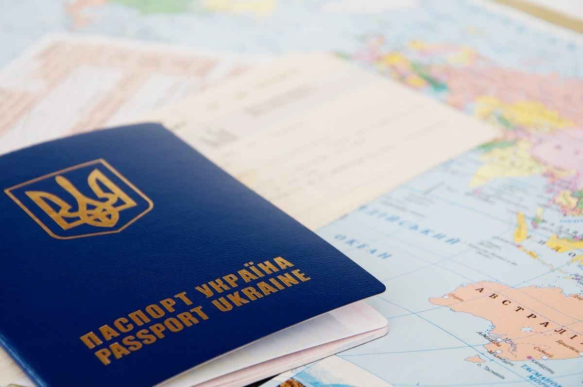 Как проверить готов ли загранпаспорт украина — Имигрант