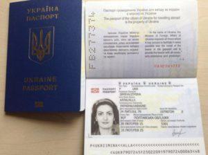 Реестр готовности загранпаспорта в украине