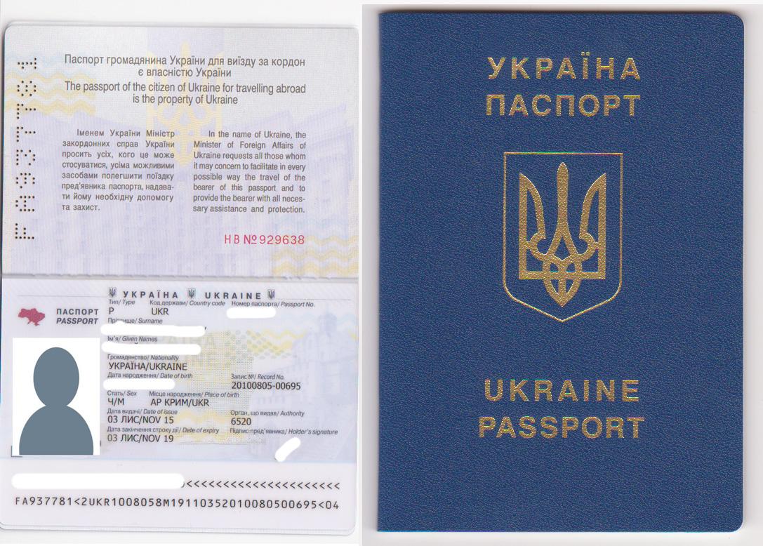 как получить загранпаспорт украины в москве
