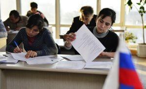 экзамен на знание русского языка