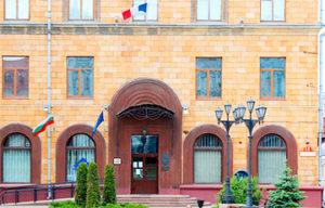 французское консульство в беларуси