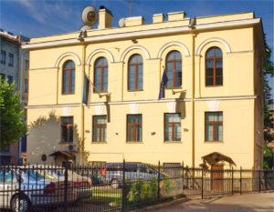 Consulate General of Estonia in Saint Petersburg