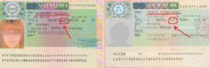 Многоразовая виза