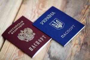 паспорта РФ для украинцев