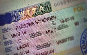 Первичнаяпольская виза за покупками