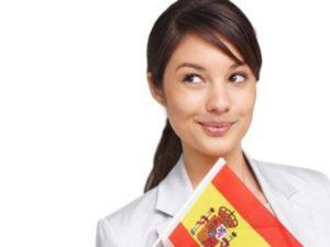 Подача документов на учебную визу в Испании