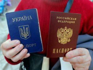 российского гражданства беженцам из Донбасса и с Украины