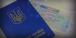 Как зарегистрироваться на польскую визу