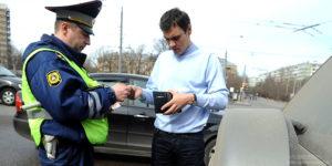 Страхование российского автомобиля в Казахстане