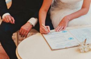 Иммиграция в Чили посредством заключения официального брака