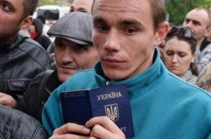 Каждый человек, не имеющий возможности вернуться на территорию украинского государства, был обязан получить до конца ноября 2015 года правовой стату