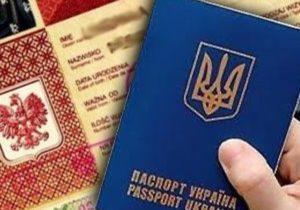 Литовская виза для украинцев