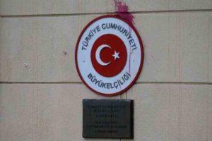 Посольство Турции в Москве расположено по адресу7-й Ростовский переулок, дом номер 12