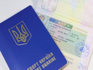 Виза для украинцев в Германию