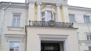 Где находится посольство Таджикистана в Москве