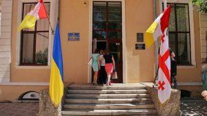 Почетное консульство Украины в гогод Перемышль