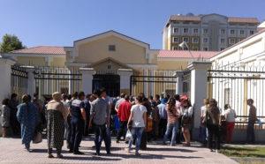 Консульский отдел посольства Республики Узбекистан в Российской Федерации