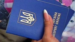 Вопросы украинского гражданства