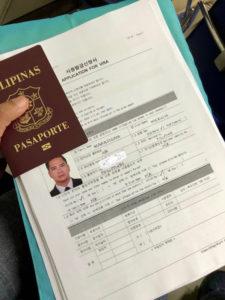 этнические корейцы) имеют право на привилегированное получение визы категории F-4