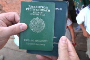 о порядке выезда граждан Узбекистана в Россию