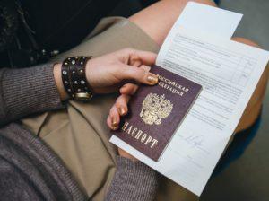 Сколько стоит получить паспорт в РФ