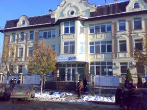 Визовый центр Румынии в Москве находится на проспекте Мира 19
