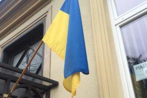Украинские консульства в Польше