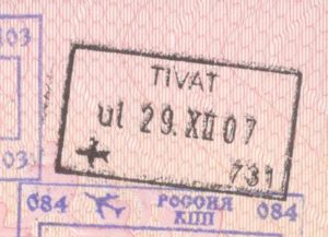 Граждане России, Белоруссии и Украины, которые едут в Черногорию в туристических целях на срок менее 30 дней, не нуждаются в оформлении визы. Остальным гражданам СНГ виза требуется