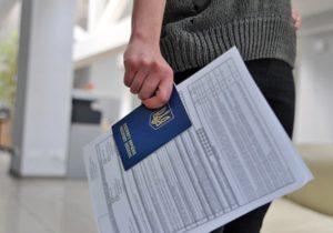 Оформление рабочей визы в Германию для украинцев