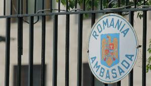 В России есть однопосольство с консульским отделом и дварумынских консульства