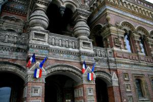 Франция посольство в Москве