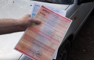 Страховка на машину в Казахстане для россиян