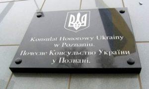 Почетные Консульства Украины в Польше