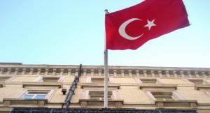 Турецкое посольство