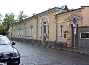 Посольство Королевства Дания в Москве