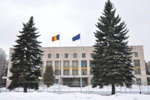Генеральные консульства Румынии