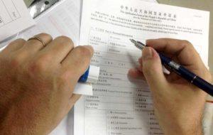 Документы на оформление рабочей визы в Китай