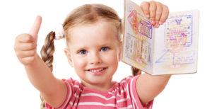 Оформление визы в Хорватию для поездки с несовершеннолетними детьми