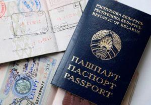 Процедура оформления Work-визы для граждан Белоруссии