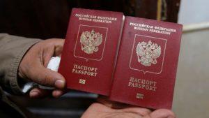 Как иностранцу получить российское гражданство