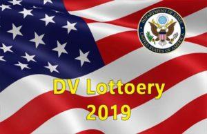 Диверсификационная лотерея