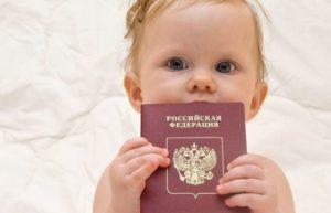 Получение гражданства РФ по праву рождения