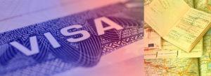 Единая шенгенская виза