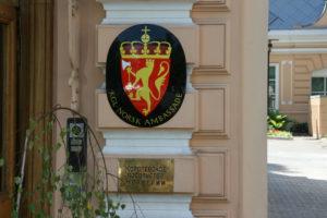 Посольстве Королевства Норвегии в Москве