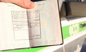 Причины депортации из России