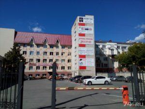 Единый Визовый Центр в Челябинске