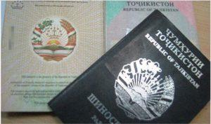 Виза в Корею для граждан Таджикистана