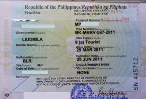 Виза в Филиппины через консульство