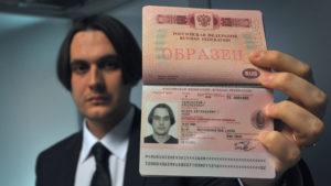 фото на биометрический паспорт рф